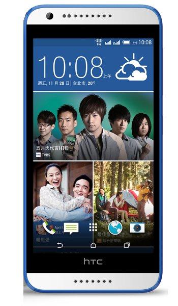 HTC Desire 620Gデュアルシム
