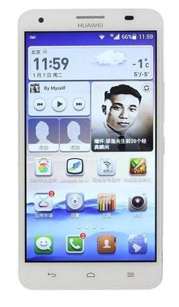 Huawei社 Honor 3X G750