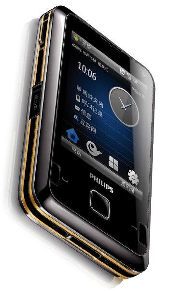 フィリップスD900