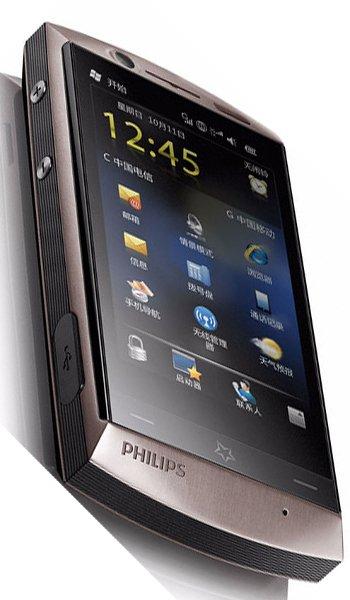フィリップスD908